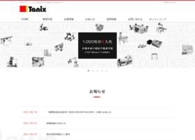 tanix.co.jp