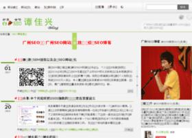 tanjiaxing.cn