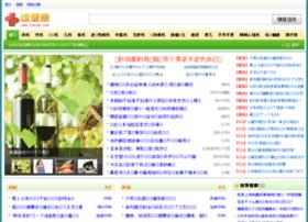 tanjk.com