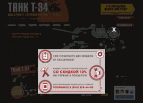 tank-34.ru
