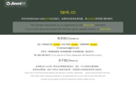 tank.cc