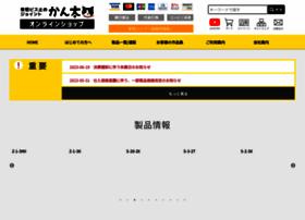 tankan-pipe.com