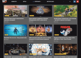 tanki-online-igra.ru