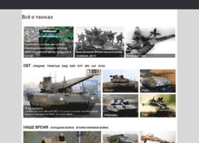 tanksdb.ru