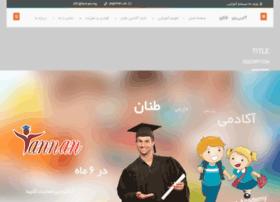 tannan.org