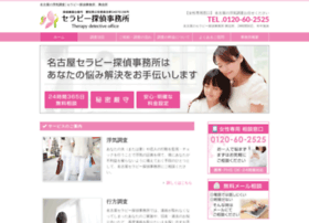 tanntei-nagoya.com