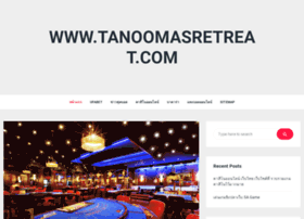 tanoomasretreat.com