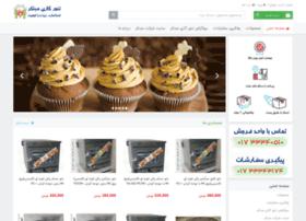 tanor.shopfa.com