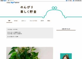 tanoshiku2014.com