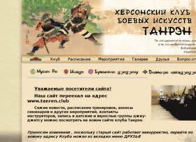tanren.com.ua