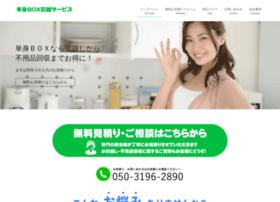 tanshinbox.com