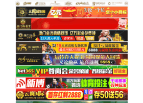 tantanmedia.com