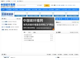 tanxianwei.cc