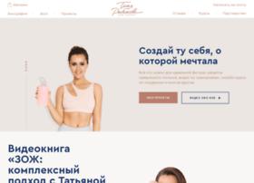 tanyarybakova.com