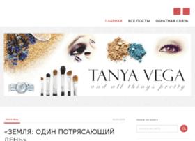 tanyavega.com