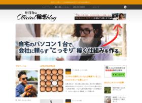 tanyosuke.com