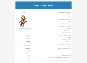 tanzbar.blogfa.com