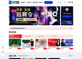 tanzhouedu.com