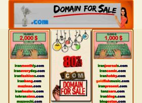 tanziran.com