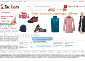 tao-buy.com.ua