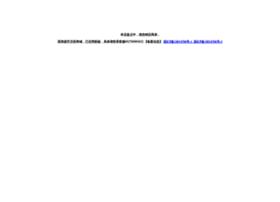 tao-cai.com