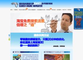 tao-sou.com