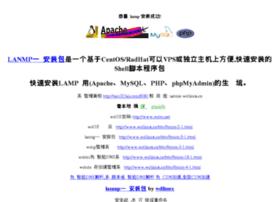 tao.023al.com