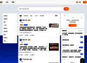 tao.cnool.net