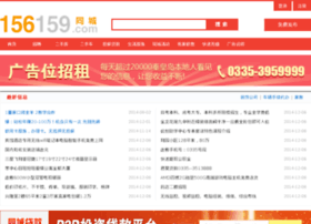 tao.qhd.com.cn