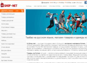 tao.webcreativo.info