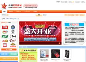 tao.zzhong5.com