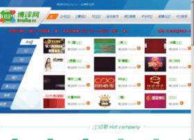 tao2b.com
