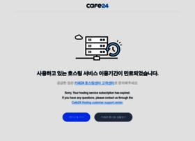tao2korea.com