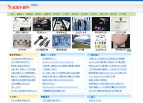 tao2tao.com