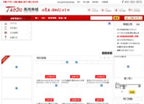 tao3c.com