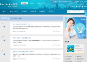 tao5.org