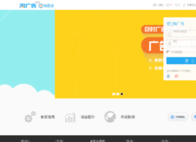 taoad.com