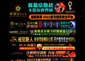 taobanda.com