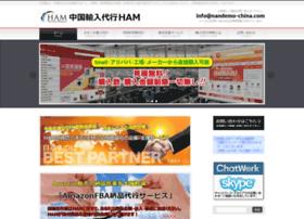 taobao-ham.com