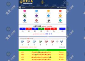taobao.966266.com
