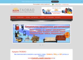 taobao.com.kz