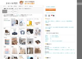 taobao.support-ec.com