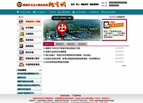 taobao.tycg.gov.tw