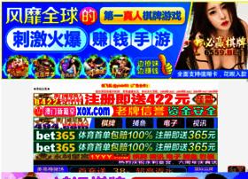 taobao008.com