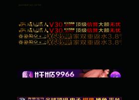 taobao399.com