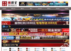 taobaoboshi.com