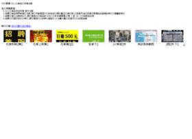taobaobuy.5d6d.com