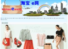 taobaoewang.com