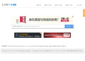 taobaofou.com