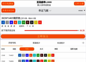 taobaoke.org